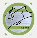 薫風 -kaoru-